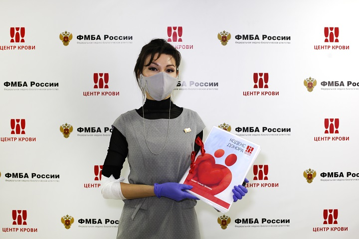 Донорская акция Анна Данилова Москва